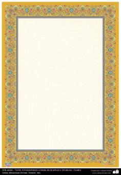اسلامی ہنر - فن تذہیب سے فریم اور حاشیہ کی سجاوٹ اور ڈیزاین - ۴۱
