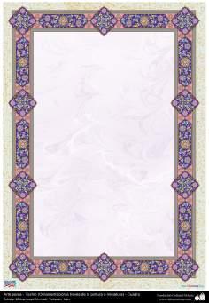 اسلامی ہنر - فن تذہیب سے فریم اور حاشیہ کی سجاوٹ اور ڈیزاین - ۱۰۴