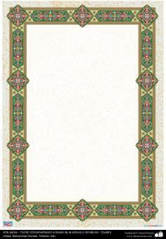 اسلامی ہنر - فن تذہیب سے فریم اور حاشیہ کی سجاوٹ اور ڈیزاین - ۱۲