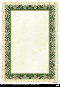 اسلامی ہنر - فن تذہیب سے فریم اور حاشیہ کی سجاوٹ اور ڈیزاین - ۳۲