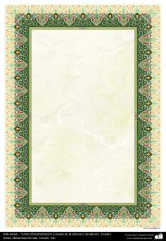 Islamic Art - Persian Tazhib - frame - 6