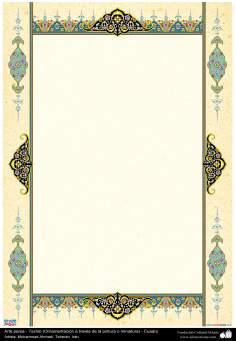 Arte Islâmica - Tazhib persa em quadro (ornamentação através da pintura ou miniatura) 84