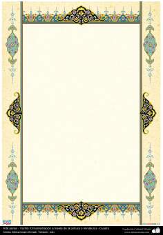 Arte islámico – Tazhib persa - cuadro - 5