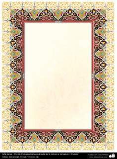 اسلامی ہنر - فن تذہیب سے فریم اور حاشیہ کی سجاوٹ اور ڈیزاین - ۳۳