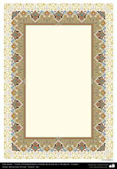 Arte Islâmica - Tazhib persa em quadro (ornamentação através da pintura ou miniatura) 73
