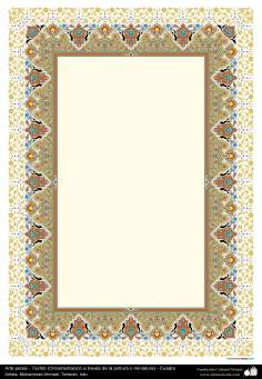 Arte islámico – Tazhib persa - cuadro - 15