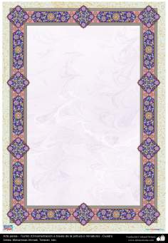Islamic Art - Persian Tazhib - frame - 13
