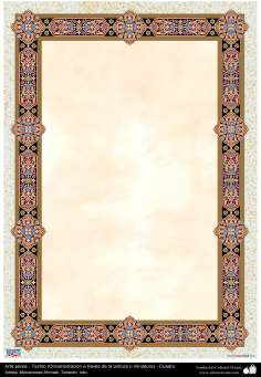 Islamic Art - Tazhib (Ornamentation through painting and miniature) - handicraft - 19
