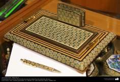 イスラム美術(工芸 - 寄木細工 - モザイクや装飾品) - 84
