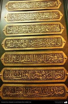 Artesanato Persa - metal em relevo (Qalam Zani) Isfahan, Irã - 22
