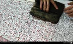 Artesanía Persa- Estampado tradicional en tela (Chape Qalamkar) - 12