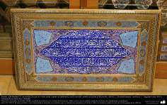 Artisanat persans - Mina Kari ou émail - 37
