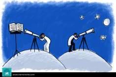 Astronomía (Caricatura)