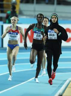 Atleta musulmana árabe