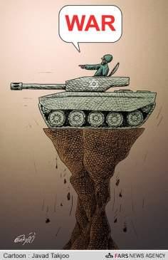 Belicosidad israelí (Caricatura)