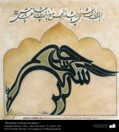 Bismillah (em nome de Deus) em forma de pássaro - Caligrafia Pictórica Persa. Tinta sobre linho N. Afyehi Irã - 1