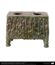 イスラム美術 - イスラム陶器やセラミックス - 花や植物の形状をモチーフにした物 - シリア-13世紀- 40
