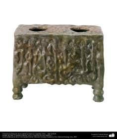 Céramica en forma de mesa calada con motivos vegetales; Siria –  siglo XIII dC. (40)