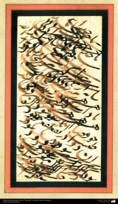Calligrafia islamica persiana, scritta nell'elegante ductus nastaliq // Artista: Mir Hosein