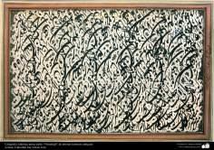 """اسلامی فن - فنکار فتح الله بهمن جلالی کی پرانی خطاطی """"نستعلیق"""" انداز میں ، ایران - ۱۲"""