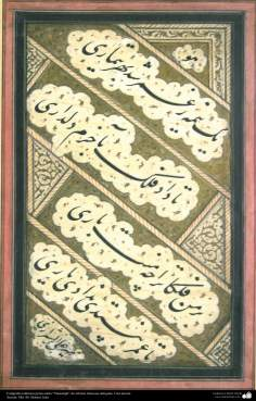 "Islamic calligraphy, ""Nastaliq"" style - Old famous artists - Artist: Mir Ali Shirazi - A poetry"