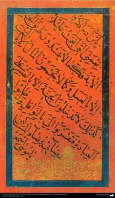 Arte islamica-Calligrafia islamica,lo stile Naskh e Thuluth,calligrafia antica e ornamentale del Corano,opera di artista Muhammad Sadeq