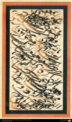 Caligrafia islâmica persa estilo Nastaligh, de famosos e antigos artistas. Mir Hossein, Irã