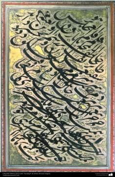 """Caligrafia islâmica persa estilo """"Nastaligh"""" de antigos e famosos artistas (103)"""