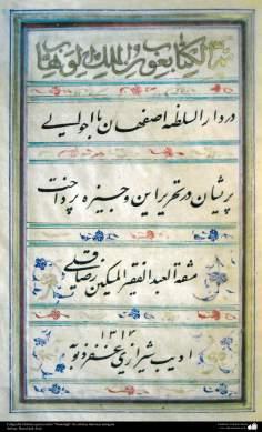 """Caligrafia islâmica persa estilo """"Nastaligh"""" de antigos e famosos artistas (105)"""