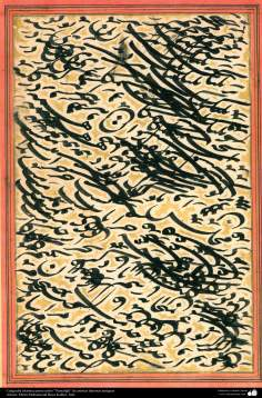 """Caligrafia islâmica persa estilo """"Nastaligh"""" de famosos e antigos artistas (111)"""