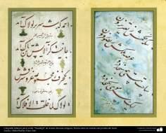 Calligrafia islamica persiana - Poesia sul Profeta Muhammad, scritta nell'elegante ductus nastaliq (19)