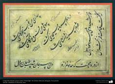 """Caligrafia islâmica persa estilo """"Nastaligh"""" de famosos e antigos artistas, Uma poesia (106)"""