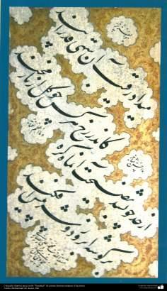 """Caligrafia islâmica persa estilo """"Nastaligh"""" de a famosos e antigos artistas; Uma poesia (107)"""