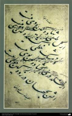 """Caligrafia islâmica persa estilo """"Nastaligh"""" de antigos e famosos artistas; Uma poesia (109)"""
