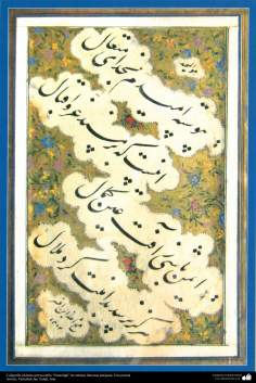 "Islamic calligraphy - Persian style ""Nastaliq"" - old famous artists, Poetry (110)"