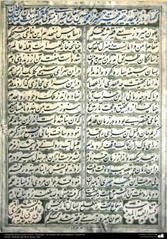 """اسلامی فن - فنکار محمد ولی خمسه کی پرانی خطاطی شعر کی """"نستعلیق"""" انداز میں ، ایران"""
