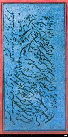イスラム美術(古代の芸術家によるナスク(naskh)スタイルスタイルでのイスラム書道- 詩)