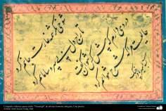 イスラム美術(古代の芸術家によるナスターリク(Nastaliq)スタイルでのイスラム書道 - ペルシア語詩) -16