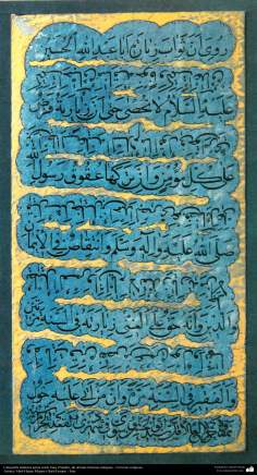 Islamic calligraphy - Persian style (Naskh) - famous ancient artists - Artist: Abol-Hasan Musawi Emami Darb