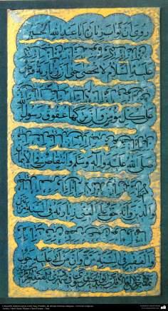 Arte islamica-Calligrafia islamica,lo stile Naskh e Thuluth,calligrafia antica e ornamentale,opera di Abdol Hosein Musavi Imami