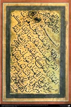 Arte islamica-Calligrafia islamica,lo stile Naskh e Thuluth,calligrafia antica e ornamentale del Corano,Artisti antichi,Un detto del profeta Muhammad (P)-106