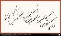 Arte islamica-Calligrafia islamica,lo stile Nastaliq,Artisti famosi antichi-354