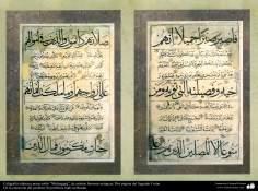 """Исламское искусство - Исламская каллиграфия - Стиль """" Мохаггег и Роги """" - Известные художники - 2"""