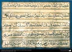 Arte islamica-Calligrafia islamica,lo stile Naskh e Thuluth,calligrafia antica e ornamentale del Corano,opera di Mirza Ahmad Tabrizi
