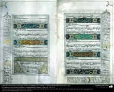 Arte islamica-Calligrafia islamica,lo stile Naskh e Thuluth,calligrafia antica e ornamentale del Corano,opera di artista Muhammad Hosein Yazdi-3