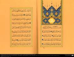 Islamische Kalligrafie, Naskh Stil von zwei Seiten vom heiligen Koran, von Muhammad Uzchai (Türkisch), Tazhib (Verzierung): Kolnur Turan - Islamische Kunst