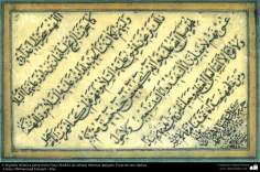Islamic Calligraphy - Naskh style of old famous artists - Sentence of an appeal - Artist: Mohammad Esmaeil