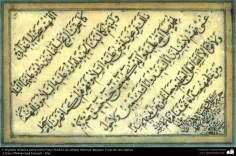 Arte islamica-Calligrafia islamica,lo stile Naskh e Thuluth,calligrafia antica e ornamentale del Corano,opera di artista Muhammad Ismaili