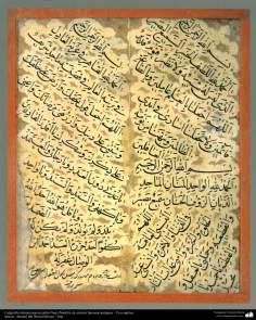 Arte islamica-Calligrafia islamica,lo stile Naskh e Thuluth,calligrafia antica e ornamentale del Corano,opera di artista Ahmad ibn Vesal Shirazi