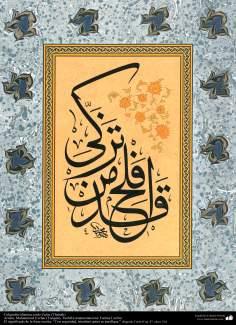 Caligrafia Islâmica estilo Zuluz (Thuluth) Certamente, triunfará quem se purificar